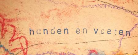 JVR school Hilversum